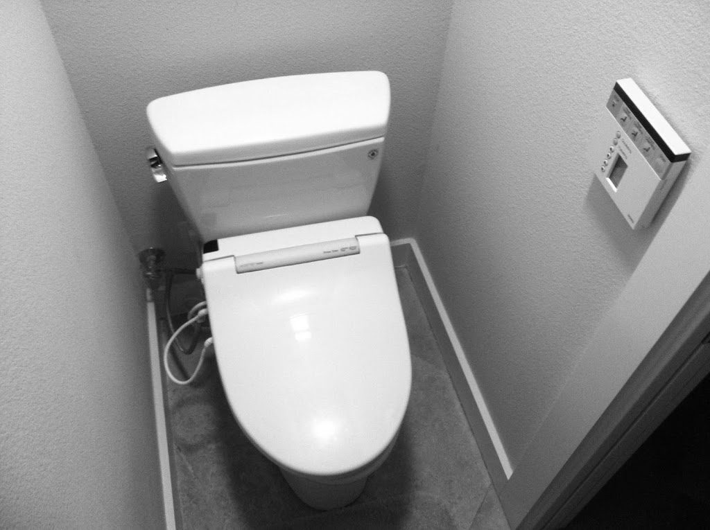 Current Toto Toilet